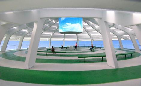 Solar Wind Pavilion